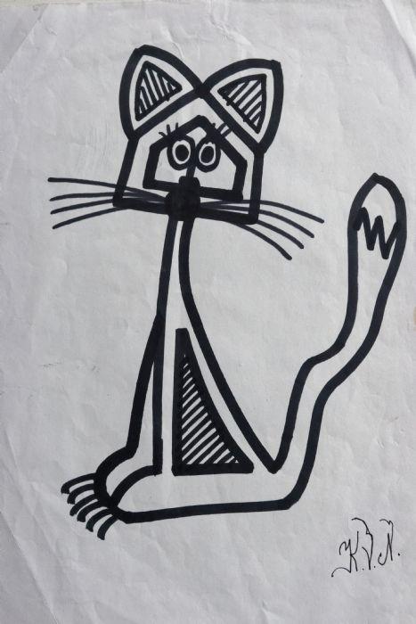 Kat | Tegning